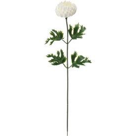 【造花】YDM/PEマム ホワイト/FF2838-W【01】【01】【取寄】《 造花(アーティフィシャルフラワー) 造花 花材「か行」 キク(菊)・ピンポンマム 》