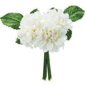 即日 【造花】YDM/ダリアバンチX3 クリーム/FB2379-CR《 造花(アーティフィシャルフラワー) 造花 花材「た行」 ダリア 》