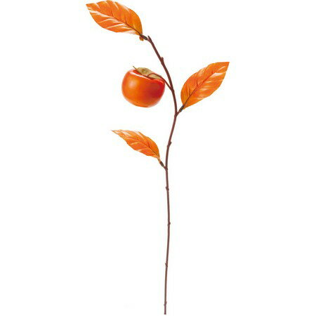 【造花】YDM/カキ オレンジ/FS9973-OR【01】【取寄】《 造花(アーティフィシャルフラワー) 造花実物、フェイクフルーツ 柿 》