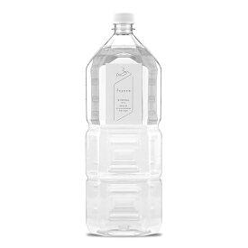 即日 浮游花/ハーバリウムオイル(ミネラルオイル) 2L ペットボトル ※専用注ぎ口付き