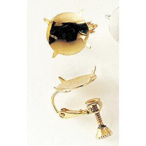 台付イヤリング #18 ゴールド 4コ/AZ000091-018【01】【取寄】花資材・道具 ブローチ・コサージュピン、金具 手作り 材料