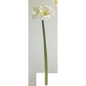 【造花】MAGIQ(東京堂)/エルザアマリリス ホワイト/FM100179-001【01】【取寄】《 造花(アーティフィシャルフラワー) 造花 花材「あ行」 アマリリス 》