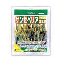 花ごころ/サンセベリアの肥料 400g/093060【01】 【01】【取寄】《 ガーデニング用品 肥料、農薬 肥料 》