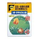 住友化学園芸/サンケイオーソサイド水和剤80 50g/110319【01】【取寄】