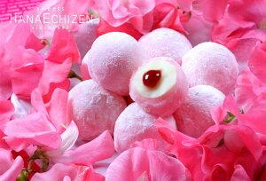 10個以上で送料無料 ピンクのモチショコラ コラーゲン入 プチギフト 出産祝い 内祝い 誕生日 バレンタイン 還暦祝い 出産内祝い 結婚祝い お祝い お返し 和菓子 洋菓子 お取り寄せスイーツ ギフト あす楽