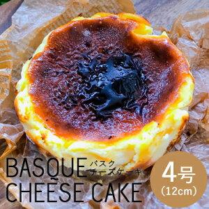 あす楽 13時迄 お中元 ギフト バスクチーズケーキグルテンフリー バースデーケーキ 誕生日ケーキ 記念日ケーキ お中元 おうちスイーツ 食品ロス フードロス 出産内祝い 内祝い お取り寄せス