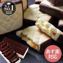 あす楽 13時 しっとり新感覚ケーキクッキーショコラクリスタル7個入ホワイトデー ホワイトデーギフト お祝 内祝 誕生…