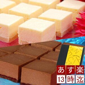 ◆クリーミーレアチーズケーキ◆チーズキューブ【ホワイト...