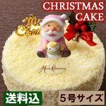 クリスマス限定二層のチーズケーキ「天使のドゥーブルフロマージュ」