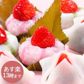 3箱以上で送料無料いちご大福 旬の苺の和スイーツ「いちごいちご」特別セット 特製いちご大福賞味期限発送日含めて2日 お祝い 誕生日