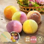 くずまんじゅう夏の和菓子