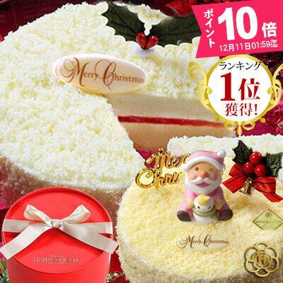 【ポイント10倍】クリスマスケーキ【送料込】楽天1位天使のドゥーブルフロマージュ【あす楽】【クリスマスケーキ】【お歳暮】【バースデーケーキ】【お年賀】【お祝】【内祝】【誕生日】【婚礼】【文化祭】