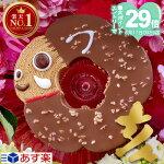 2019年干支菓子幸運の亥バウムクーヘン