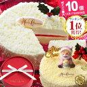 【ポイント最大10倍】クリスマスケーキ【送料込】楽天1位天使のドゥーブルフロマージュ【あす楽】【クリスマスケーキ…