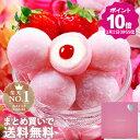ポイント10倍 10箱以上まとめ買いで送料無料 楽天1位 ピンクのモチショコラ コラーゲン入 プチギフト ホワイトデー 誕…