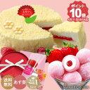 母の日 ポイント10倍 春のお祝い 新生活 母の日 送料無料 天使のドゥーブルフロマージュ&ピンクのモチショコラセット…