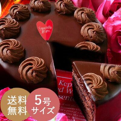 本格派チョコレートケーキで感謝の想いを...。