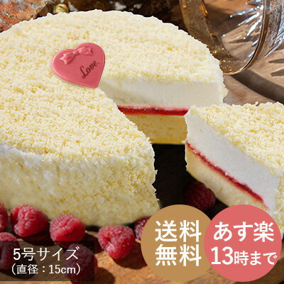 二層のチーズケーキ「天使のドゥーブルフロマージュ」