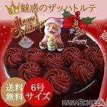 本格派チョコレートケーキ