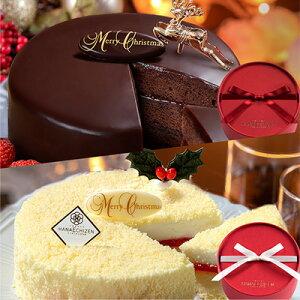 送料無料 魅惑のザッハトルテ&天使のドゥーブルフロマージュセット 誕生日 バースデーケーキ クリスマスケーキ 出産祝い 内祝い 還暦祝い 出産内祝い 結婚祝い 古希 お祝い お返し 喜寿祝