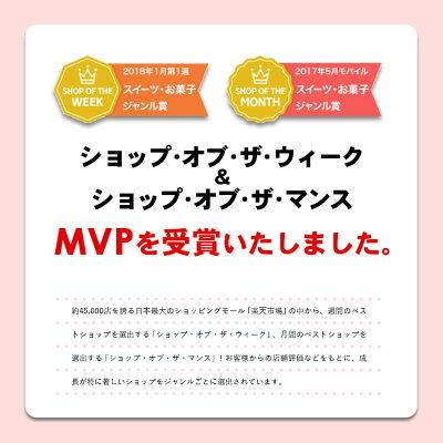 MVP受賞いたしました。