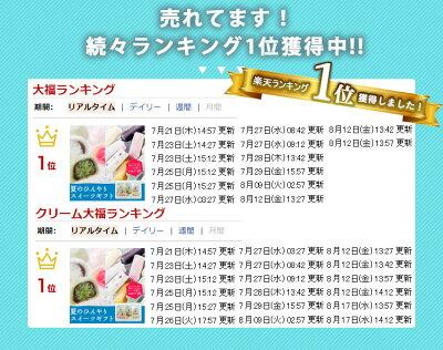【あす楽】【送料込】楽天1位◆夏のひんやりスイーツギフト7個入
