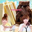 レアチーズケーキバー ショコラレアチーズケーキバー 組み合わせ
