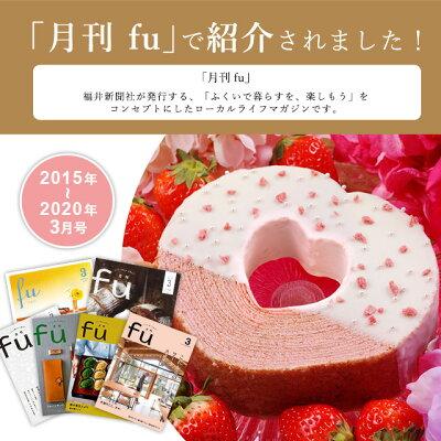 【月刊fu】掲載