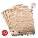 華布のオーガニックコットンの布ナプキン【Lサイズまとめ買いセット】Lサイズ5枚 送料無料!
