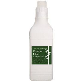 天然成分100%の無添加洗濯用竹洗剤 Bamboo Clear(バンブークリア)1リットル