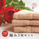 布ナプキン セット オーガニック 華布 極み(kiwami)2枚セット( L/Mサイズ各1枚入り) メール便 送料無料