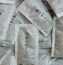 あったか酵素(25個入り)★新商品★温活/ぬか酵素/酵素風呂/華布×ぬか天国Sun燦