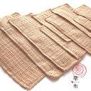 華布の「極み」オーガニックコットンのハギレで作った使い捨て布ナプキンライナー/10枚/旅行用/お試しにも 布ライナー 日本製