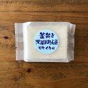 八坂石鹸 リサイクル洗濯用固形石鹸