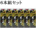 【麦焼酎】 黒泉山 パック アルコール度数:25度 容量:1800ml パック 6本組(1ケース) 製造元:宗政酒造[佐…