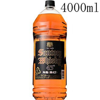 三得利威士忌角瓶(黑)43度4L(4000ml)大容量塑料瓶入