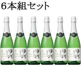甲州 酵母の泡 スパークリングワイン タイプ:発泡性白ワイン 1本の容量:720ml 6本組セット 製造元:マンズワイン【常温配送送料無料】(沖縄・離島を除く) ※クール便は別途料金必要