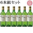 シャトー酒折 甲州 にごりワイン 甲府地区 2019年 6本組セット タイプ:白ワイン(にごり) 1本の容量:720ml …