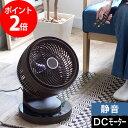 選べる特典付き 3Dターボサーキュレーター 木目調 DCモーター CF-T1904 EFT-1904 扇風機 おしゃれ 首振り dcモーター dc 卓上 ファン …