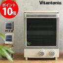 ビタントニオ 縦型 オーブントースター ブラウン アイボリー VOT-20 【ポイント10倍】Vitantonio トースター 2段 2枚 おしゃれ かわい…