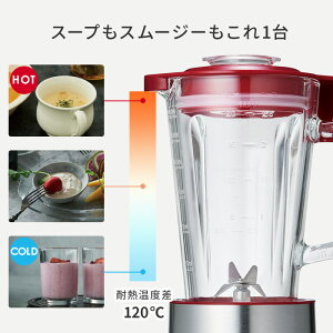 recolteレコルトリコRICOガラスブレンダーRGB-1ホワイトレッドピンク耐熱ガラスガラスジャーブレンダーミキサーガラスジャー温冷両用スープスムージーコンパクトパワフル600ml400ml氷も砕ける数量限定熱湯氷おしゃれ