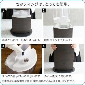 ハイブリッド加湿器タワーmoodムードDKHT-352加湿器ハイブリッド式ハイブリットアロマディフューザー