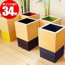 ダブルキューブ ダストボックス wcube dustbox ゴミ箱 全5色 12L YK06-012 天然木 ヤマト工芸 日本製