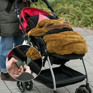 抱っこ紐防寒カバービスクアニマルモコキャリアブランケットかわいいあったかおくるみフードお出かけ赤ちゃんベビー0才ベビーカーベビーキャリーブランケットアニマルクマライオンウサギ恐竜ギフトプレゼント出産祝いポイント2倍送料無料