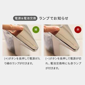 simplehumanシンプルヒューマン電池式ソープディスペンサーST1018ホワイト正規販売店キッチン洗面台量調整10段階詰め替え1年保証センサーポンプ237mlおしゃれ衛生的センサー自動