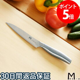 【30日間返品保証】 MAC+a ステンレス包丁 ぺティナイフ 12.5cm シルバー