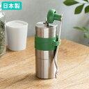 ポーレックス セラミック お茶ミル2 PORLEX TEA GRINDER 2 お茶 粉末 抹茶 緑茶 日本茶 ハンドルホルダー付き 粒度調節 石臼型刃 日本…