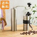 ポーレックス セラミックコーヒーミル (コーヒーミル 手挽き 手 手動 グラインダー PORLEX 日本製 国産 豆 コーヒー ミル 珈琲 セラミ…
