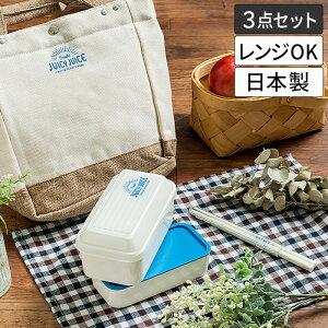 【50%OFF】サブヒロモリ フルーシー コンテナランチ 2段 お箸 ランチバッグ 3点セット ヨーグルト