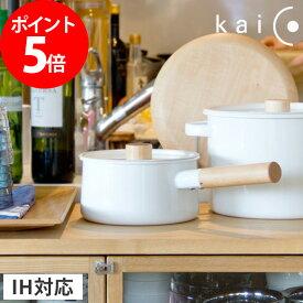 kaico カイコ 琺瑯 片手鍋 2.2L IH対応 非売品の桜板鍋敷き付 ホワイト